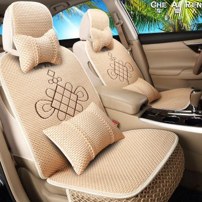 CHE AI REN 中國結冰絲汽車坐墊 新款四季墊卡通夏季座墊座套內飾用品  5座