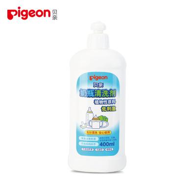 贝亲(PIGEON)母婴幼儿童奶瓶清洁剂400MLMA26