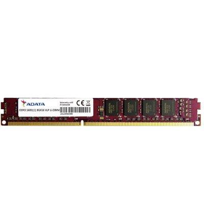 威剛(ADATA)萬紫千紅DDR3 1600 8G臺式機內存條 兼容1333