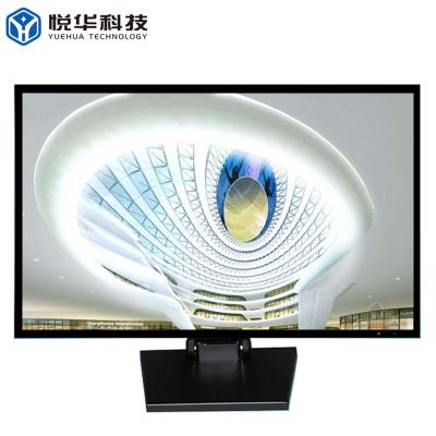 24寸液晶監視器微邊框液晶臺式電腦監視器 LED顯示器