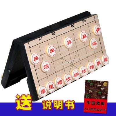 閃電客中國象棋套裝磁性折疊棋盤有磁性兒童學生成人家用五子棋仿實木象棋 1558小號(迷你版)