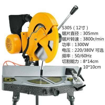 12寸精密锯铝机高精度14寸切割机14寸多功能4角度锯20寸 12寸305(220/380V)可选
