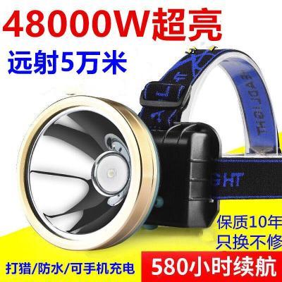 頭燈強光可充電式LED打獵探照燈超亮頭戴式光釣魚燈礦燈48000W