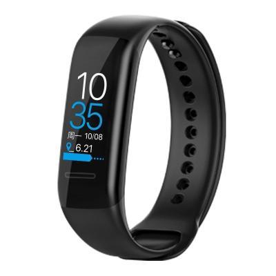 乐心(LIFESENSE)智能手环5男女运动手环 彩屏防水蓝牙心率手环 智能提醒睡眠分析监测计步 大众商务时尚适用Android和ios平台