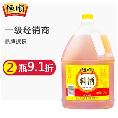 【免郵】恒順料酒 黃酒家用炒菜去腥 廚房調味料 桶裝1.75L