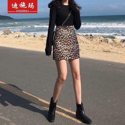 迪施玛 豹纹半身裙包臀裙子女2019新款秋高腰一步裙a字性感紧身显瘦短裙
