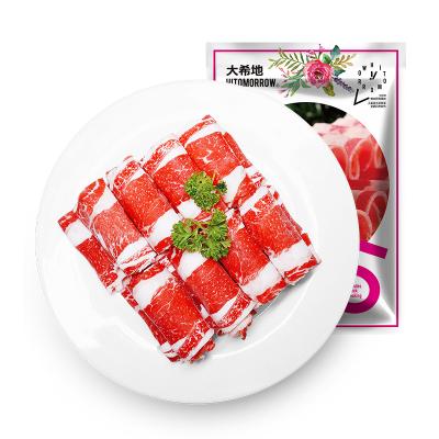 【滿299-160】大希地 肥牛卷 250g*1袋 精品肥牛 肥瘦相間 進口牛肉 原肉非拼接