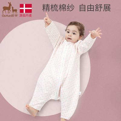 歐孕(OUYUN)嬰兒精梳棉分腿睡袋春夏季御寒防冷 加寬下擺 吸汗透氣