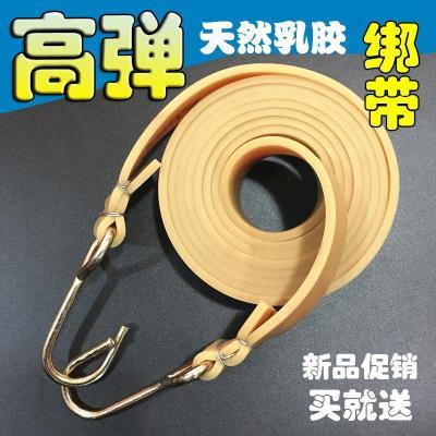 天然乳膠綁帶行李繩電動自行車牛筋橡膠皮筋彈力繩捆綁帶快遞貨繩