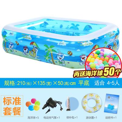 諾澳嬰兒童游泳池充氣嬰兒浴盆寶寶洗澡盆充氣泳池加大保溫家庭戲水池球池210*150*50cm標準套餐