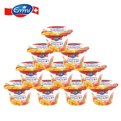 艾美Emmi 芒果风味低脂益生菌进口酸奶乳100g*10杯瑞士原装进口