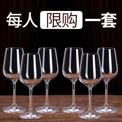 水晶玻璃紅酒杯高腳杯醒酒器紅酒杯套裝歐式葡萄酒杯酒店家用酒具 365ml玻璃款6支【虧本沖量】
