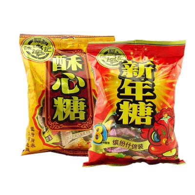 徐福记酥心糖328g+新年糖318g糖果组合装(春节期间,1月15日至2月10日停止发货)