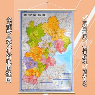 河北省地圖 2018年新版 掛圖 掛繩式 1.1米x0.8米 豎版 河北地圖政區版 雙面覆膜 整張無拼接 學生學習商