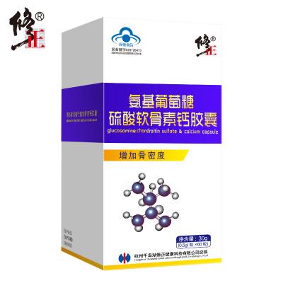 修正氨基葡萄糖軟骨素鈣膠囊 60粒/瓶