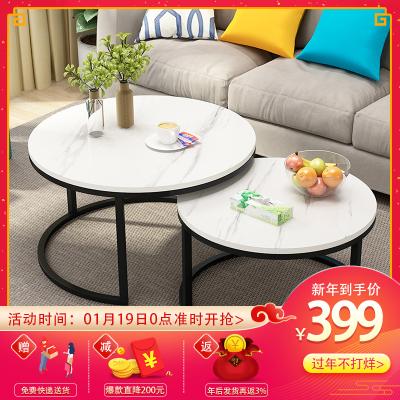 喜视美北欧茶几轻奢网红组合茶桌简约客厅小户型简易家用创意小桌子