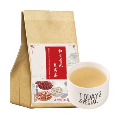 【買二發三】谷益豐紅豆薏米芡實茶30包150g【孕婦禁食】