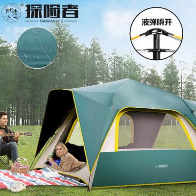 探險者TANXIANZHE 戶外全自動帳篷 野外露營加大加寬防曬3-4人帳篷 雙層加厚防暴雨大帳篷