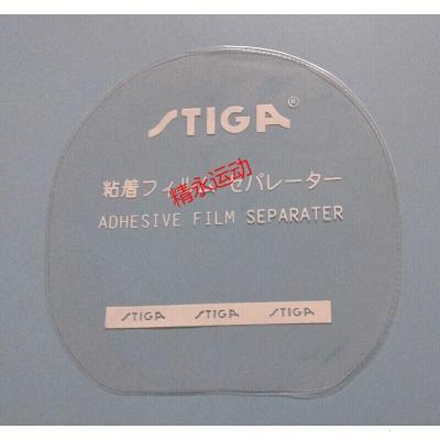 乒乓球拍膠皮保護膜 粘性膠皮保護膜 粘性套膠反膠貼膜 HW A款6片裝