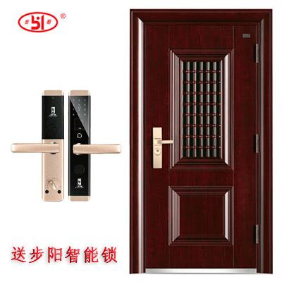 步阳防盗门甲级状元门上开窗通风门免费测量安装