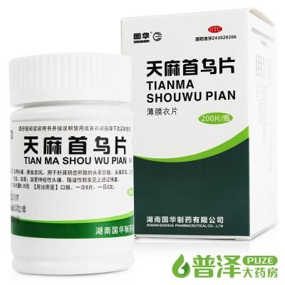 國華天麻首烏片200片脂溢性脫發生發白發頭痛肝腎陰虛滋陰補腎