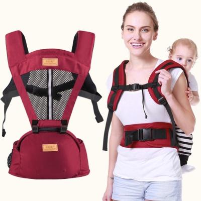 【精品好貨】嬰兒抱凳抱娃神器腰凳單凳輕便寶寶坐凳背小孩背帶多功能兒童腰凳 邁詩蒙