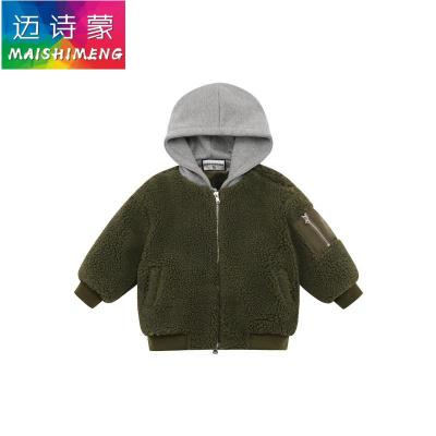 【精品特卖】婴童装 洋气叠穿感假两件连帽棒球服外套男童加绒保暖外套 迈诗蒙