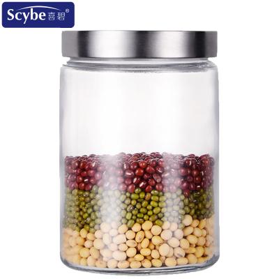 scybe/喜碧 玻璃密封罐1250ml纳吉密封罐储物瓶干果罐粮食罐零食罐单支装