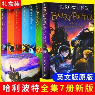 哈利波特全集英文原版書籍1-7harry potter英語全套 英國小說正版jk羅琳哈利波特與魔法石與被詛咒的孩子紀