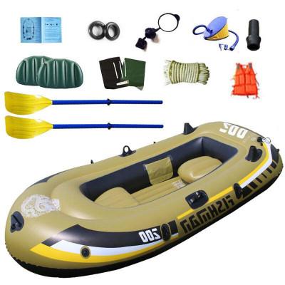 浴佳美皮劃艇充氣艇 充氣船皮劃艇加厚釣魚船橡皮艇 280*150*40海之龍4人標準
