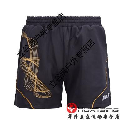 優拉新男女款專業乒乓球服比賽訓練運動短褲透氣球褲