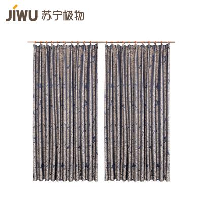 JIWU брэндийн хөшиг алтлаг шар 1.75m өргөн ×2.6m өндөр