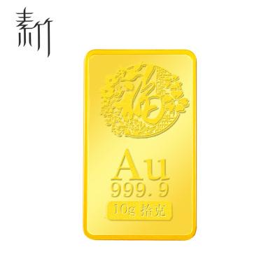 素竹 足金/黃金Au9999金條 新款素竹