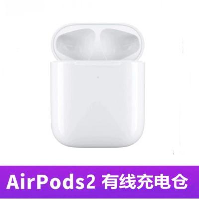 【二手95新】Apple/蘋果 AirPods2單充電倉補配充電盒AirPods無線藍牙耳機不含耳機及配件二代有線充電倉