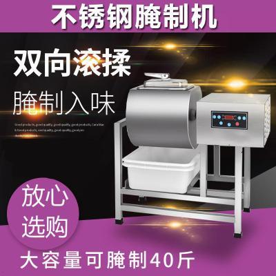 腌制機 商用全自動小型腌菜機滾揉機淹制機漢堡店設備腌肉機