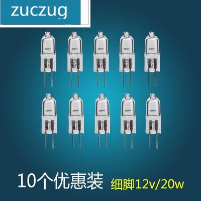 zuczug家裝10只裝晶燈泡暖光小燈珠插泡迷你 鹵素射燈燈珠12v插腳g4二針 20