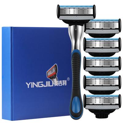 英吉利(yingjili)男士剃須刀 凈速+5+1層刮胡刀(1刀架+6刀頭) 光鉻禮盒