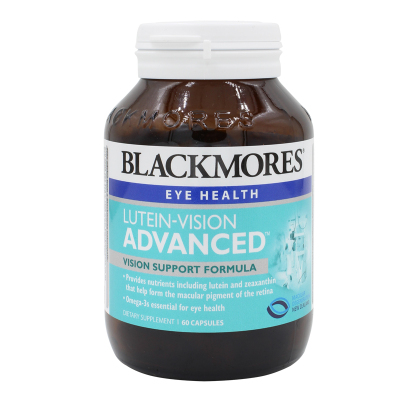 Blackmores澳佳寶 葉黃素護眼膠囊 加強型 60粒 緩解視疲勞 新西蘭直郵