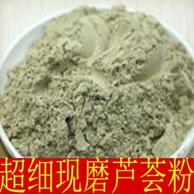 纯芦荟粉500克 可食用 天然芦荟粉 面膜粉 芦荟干粉芦荟茶粉