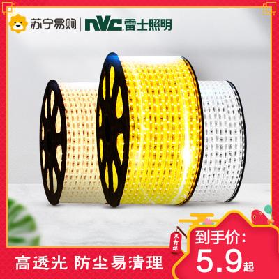 雷士照明(NVC)LED灯带 吊顶灯带 霓虹灯带 多色亮贴片高亮防水暗槽灯条 (需自购连接头)