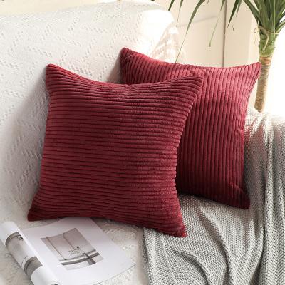 抱枕靠垫卧室靠枕床头沙发靠背垫办公室腰靠纯色条纹抱枕套不含芯 酒红 50x50cm抱枕套+枕芯(适合沙发和办公室)