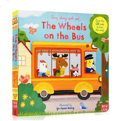 預售0602巴士上的輪子英文原版繪本 Sing Along With Me 英文童謠 The Wheels on the