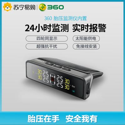 360內置胎壓監測儀Plus JP816 內置通用無線太陽能高傳感器汽車輪胎監測