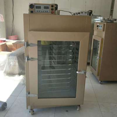 烘干機食品古達全自動烤箱旋轉大型水果茶葉花粉提香機商用烘焙機 土豪金12層70竹篩可視化旋轉式