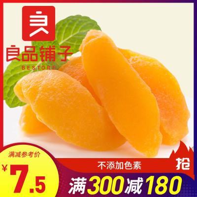 【良品鋪子】黃桃果干 98gx1袋 休閑零食 袋裝 特色果脯果 酸甜適口精選山東大黃桃桃干袋裝