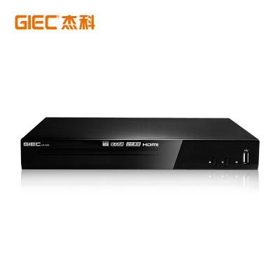 【自營】杰科(GIEC)GK-906 高清DVD播放器便攜式DVD播放機 家用迷你兒童VCD影碟機EVD 光盤U盤播放器