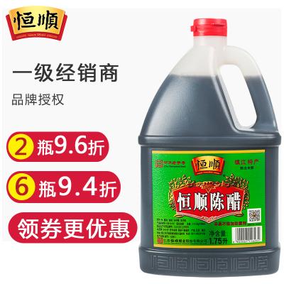 【免邮】恒顺陈醋 镇江特产陈酿醋 酒店餐饮 家庭实用装 1.75L 1.75升