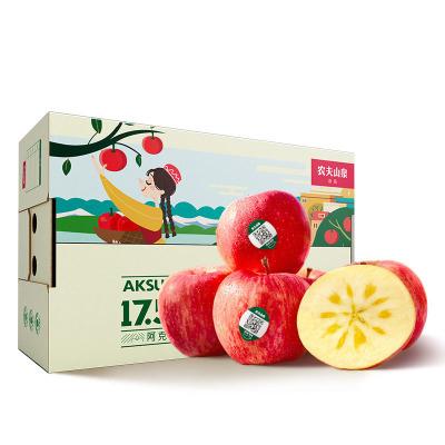 【预售节后发货】百宝源农夫山泉17.5°度苹果阿克苏苹果3.5kg 15个左右(整箱80-85mm)国产水果