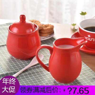陶瓷彩色糖罐奶壶拉花专用壶创意咖啡具配套小奶壶糖盅套装