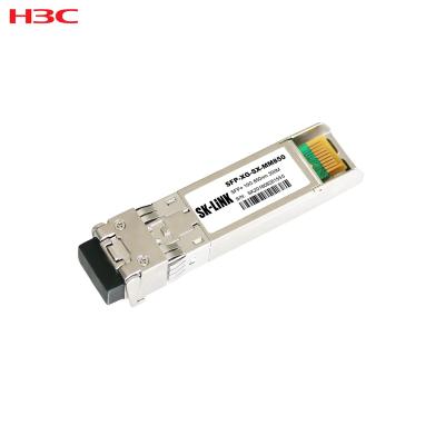 華三(H3C) SFP-XG-SX-MM850 光模塊 萬兆多模雙纖LC 千兆以上 以太網交換機